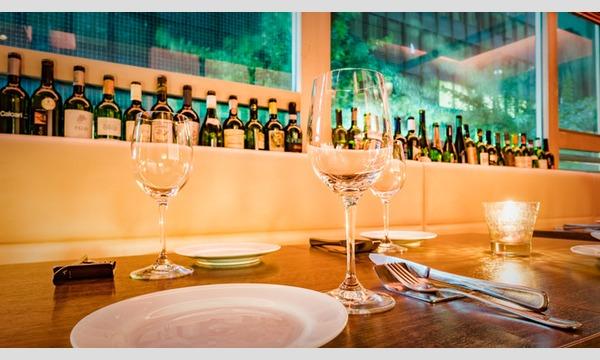 【40歳以上 独身限定】自然派野菜のイタリアンと6種ワインを愉しむお食事会 イベント画像1
