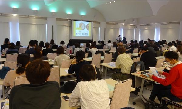【大阪】誰もが健康になる「究極の食事」 イベント画像2