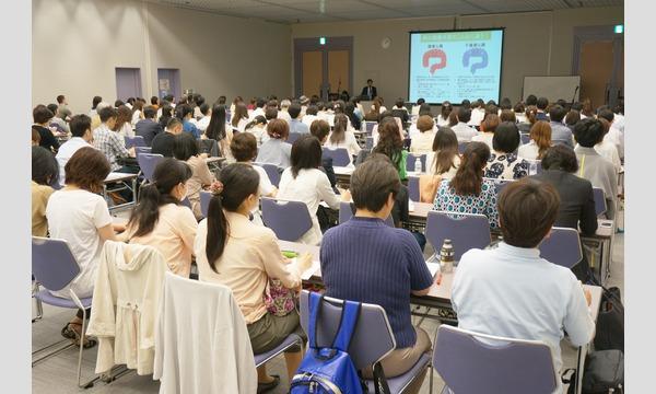【東京】細胞から若返る食べ方・生活習慣 イベント画像2