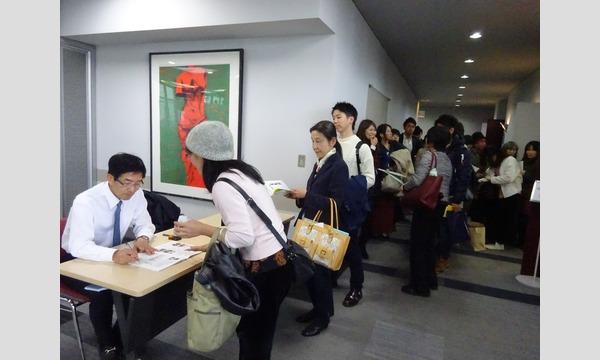 【大阪】5/13(土)山田豊文 定例セミナー イベント画像3