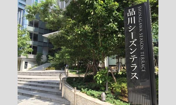 【東京】あなたもOFFになっていませんか!?運命が変わる!健康のスイッチ イベント画像3