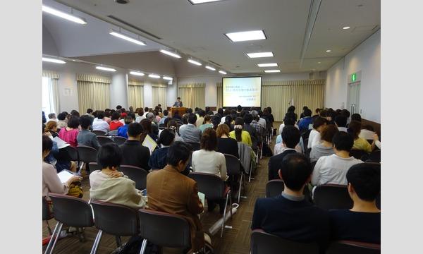 【大阪】超一流を作るやまだ式ファスティングメソッド イベント画像2