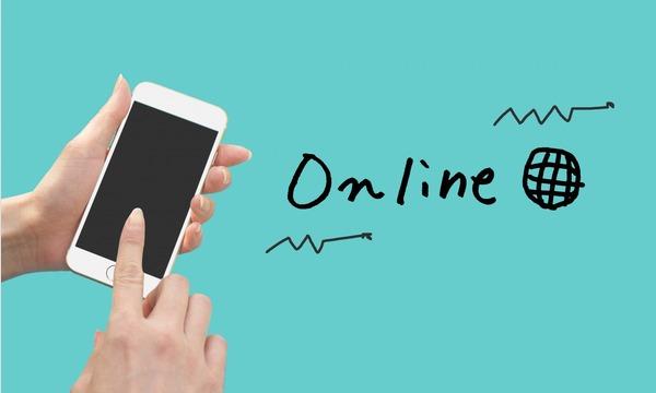 オンライン定例セミナー『生命とは たんぱく質を作ること』 イベント画像2
