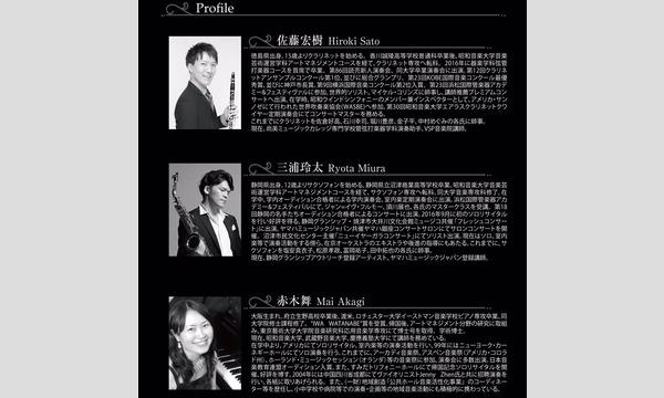 【New Year Concert 2019】〜クラリネット&サクソフォン&ピアノによるトリオコンサート〜 イベント画像2