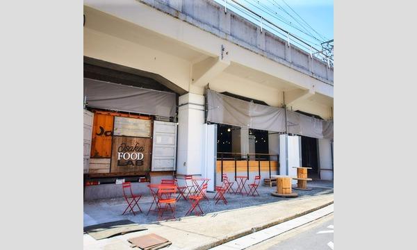 OSAKA FOOD LAB  チャレンジマーケット イベント画像1