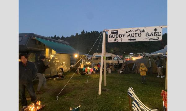 "20th Anniversary ""Buddies Camp Meet""有限会社ルーセント創立20周年パーティー イベント画像3"
