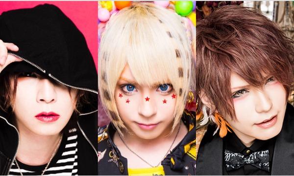 HIKARU.とCHISAと結の今夜はほっとけNIGHT ‼︎ in東京イベント