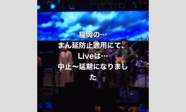 """"""" 山下達郎な夜 Vol.18 """" 夏をコロナを吹っ飛ばせ イベント画像1"""