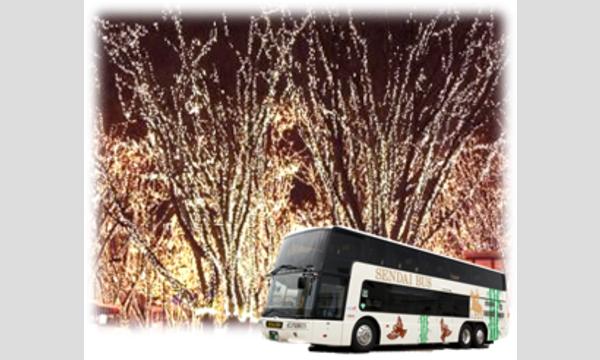 2017SENDAI光のページェント鑑賞バス