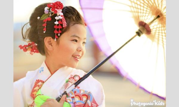 フォトジェニックキッズの七五三 7歳女児ポーズの付け方イベント