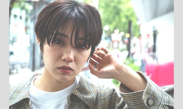 10月19日(土) 西新宿エリア フォトウォーク イベント画像1