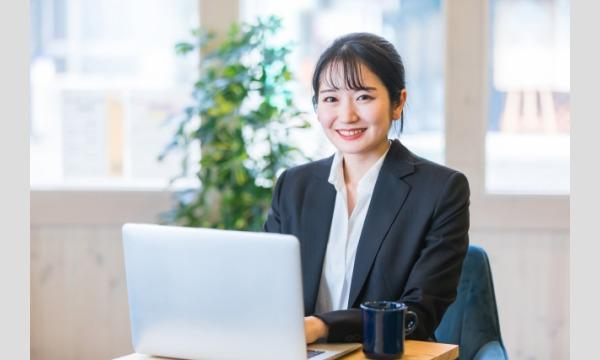 光藤 瞭の心理カウンセラー起業!ネットカウンセリングする女性のための安定収入構築術セミナーイベント