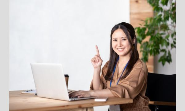 光藤 瞭のスピリチュアルの経験を活かしたオンライン起業スタートアップ講座イベント