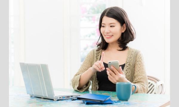 光藤 瞭の心理カウンセラーで独立開業!起業する女性のための安定収入構築術~30万円以上稼ぐには?~イベント