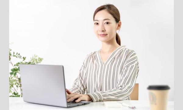 光藤 瞭の占い師の独立オンライン起業!成功するための始め方セミナーイベント