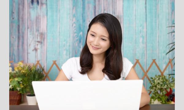 アフィリエイトセミナー!オンライン勉強会で教えます。初心者が月10万円稼ぐやり方とは? イベント画像1