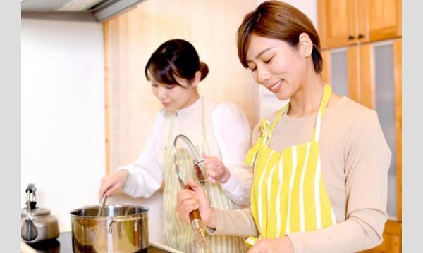 光藤 瞭の料理教室で月収2万円から10倍に伸ばしたオンライン起業術イベント