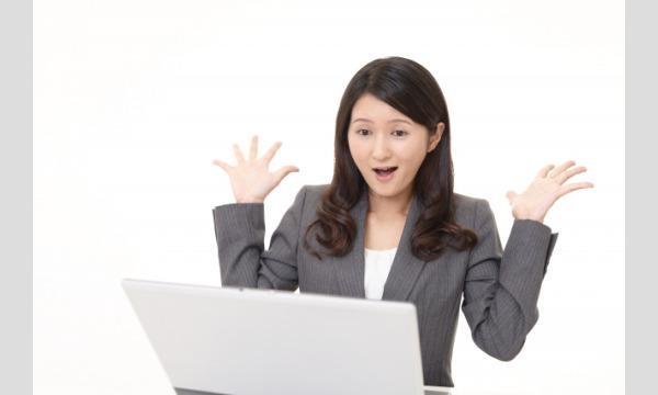 光藤 瞭の心理カウンセラーとして新規顧客を獲得し安定収入を得る起業マインド~30万円以上稼ぐには?~イベント