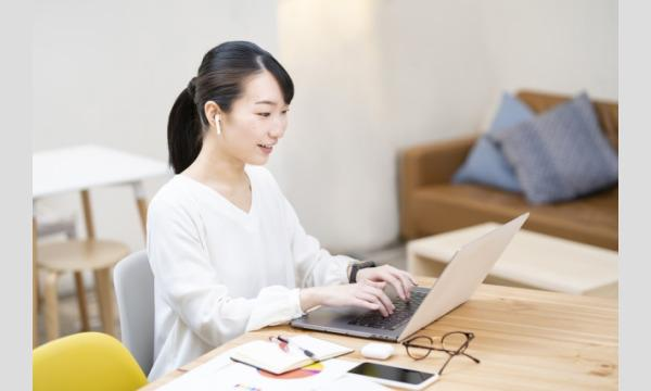 光藤 瞭のアフィリエイトセミナー!オンライン勉強会で教えます。初心者が月10万円稼ぐやり方とは?イベント