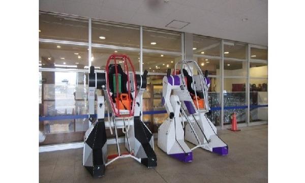 大型ロボット「イケドムα」に乗ろう! イベント画像1