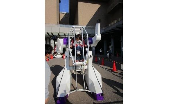 大型ロボット「イケドムα」に乗ろう! イベント画像2