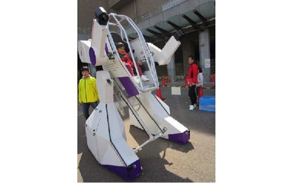 大型ロボット「イケドムα」に乗ろう! イベント画像3