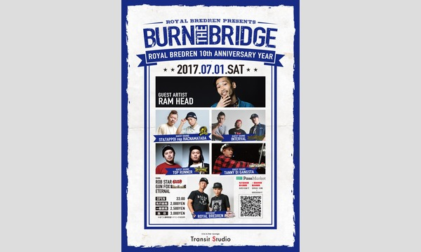 BURN THE BRIDGE in愛知イベント
