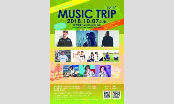 MUSIC TRIP vol.17 イベント画像1