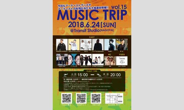MUSIC TRIP vol.15 イベント画像1