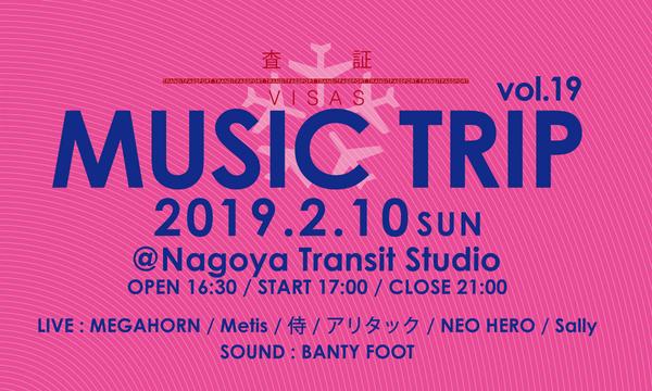 名古屋・栄 人気ライブイベント『MUSIC TRIP vol.19』 イベント画像1