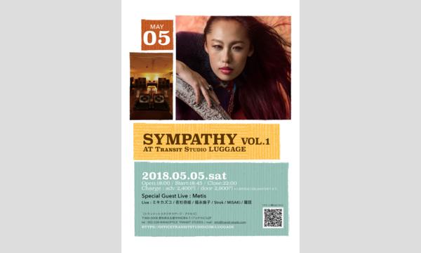 Sympathy vol.1 イベント画像1