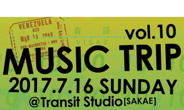 MUSIC TRIP vol.10 イベント画像1