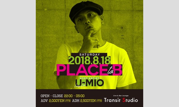 PLACE to B イベント画像3