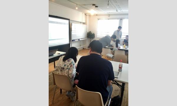【子どもプログラミング】ドローン体験会 最終ゴールはiPhoneオリジナルアプリ製作 in東京イベント