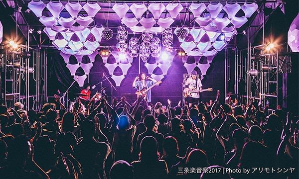 Polaris『走る』Release Tour 新潟公演 イベント画像2