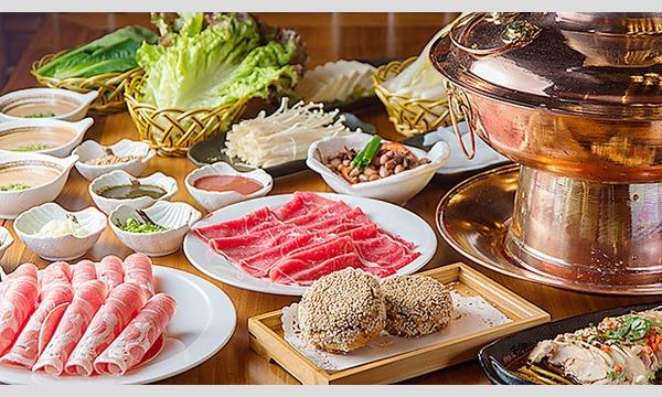 3/1_池袋  休日・昼から羊肉しゃぶしゃぶ+飲み放題をおトクに食べよう! イベント画像1