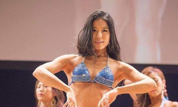 ~美ボディ日本一「ライフテーラー ゆこ」presents~ ゆこ直伝!若さの秘訣「身体のサイクルを知って、若さキープ」 イベント画像1