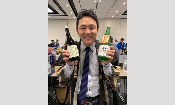 東龍 × 杉浦味淋~愛知の醸造文化を味わう会~ イベント画像1