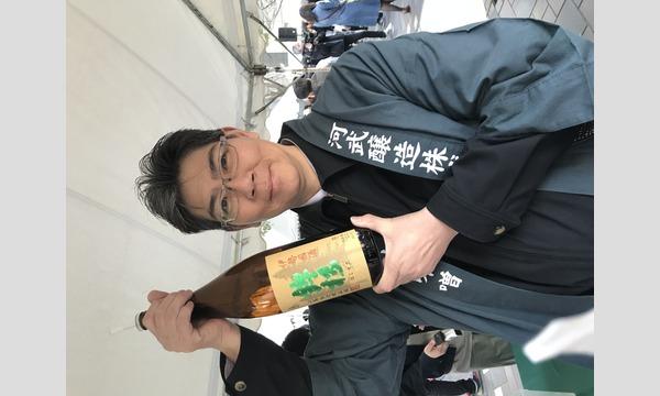 【超お得】新春‼︎鉾杉の会〜伊勢國酒を味わう〜・特別限定価格  ¥5,500⇨¥4,000 イベント画像1