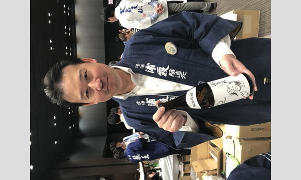 宮城の銘酒〈浦霞〉を楽しむ夕べ イベント画像2