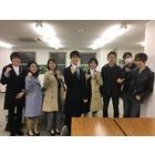 日中友好大学生訪中団同窓会実行委員会のイベント