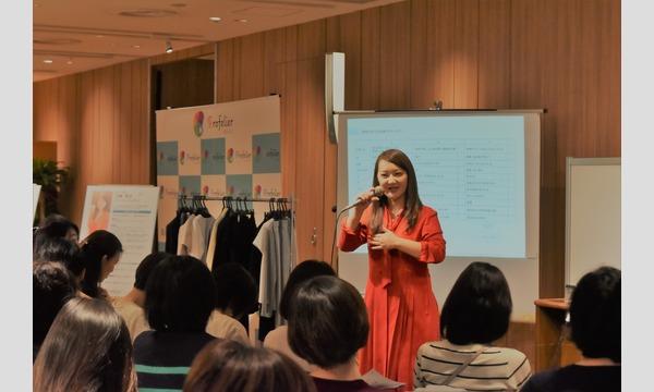 プロによるトーク&体験型イベント『見た目で印象アップ! ファッションアイテムを活かしたオン&オフスタイリング』 イベント画像3