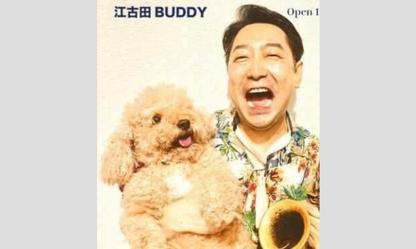 8/8(日)Fuji Jazz@江古田Buddy イベント画像1