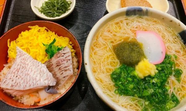 のONSEN・ガストロノミーホッピング in 松山・道後温泉(モニターイベント)イベント