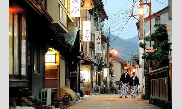 11/13(土) 第7回 ONSEN・ガストロノミーウォーキング in 長門・俵山温泉 イベント画像2