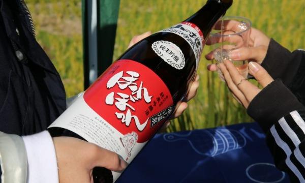 【第6回】ONSEN・ガストロノミーウォーキング in 長門・俵山温泉 イベント画像1