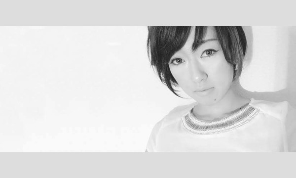 Rethink Music Live 畑野芳江+moco イベント画像2