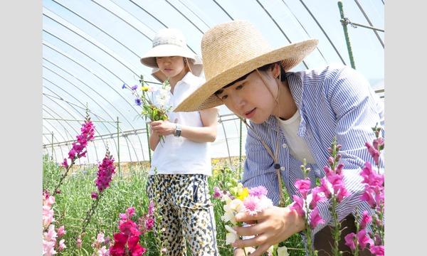 「食べられる花束」サラダブーケ作り(10/14) イベント画像1