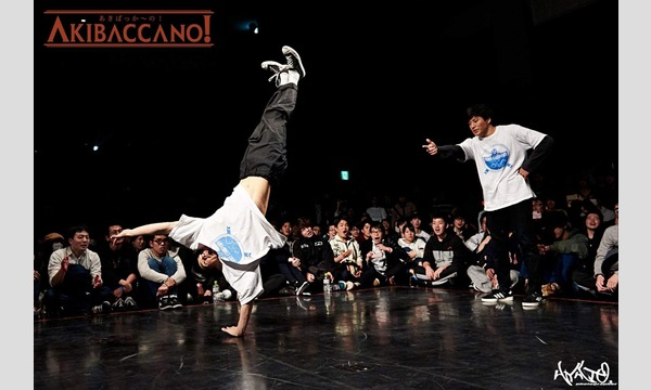 アニソン2on2ダンスバトル『あきばっか〜のvol.20』前売り観戦一般チケット イベント画像3