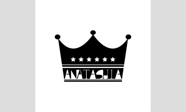 アナタシア&ギニュ〜特戦隊2マンライブ~決闘(デュエル)!!ずっと俺らのターン!!~第2部 in神奈川イベント